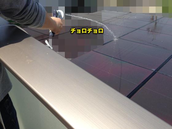 solar ware