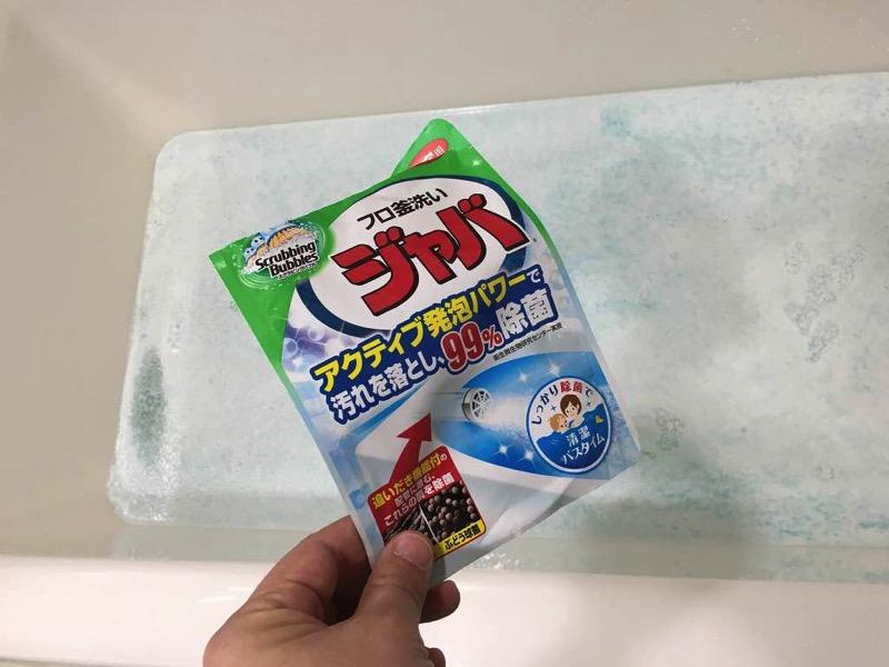 風呂釜洗浄ジャバ投入