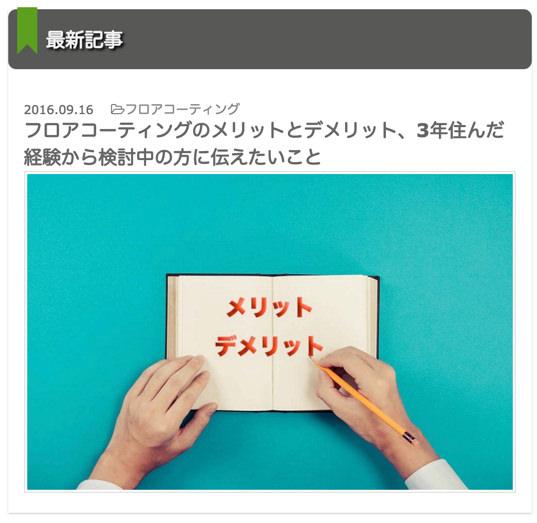 Newkiji 01