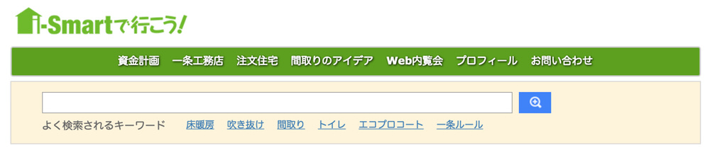 Search 01