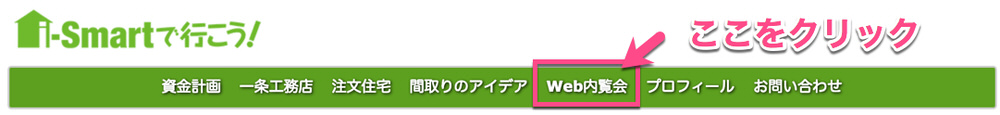 Webnairan pc 01