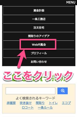 Webnairan sp 02