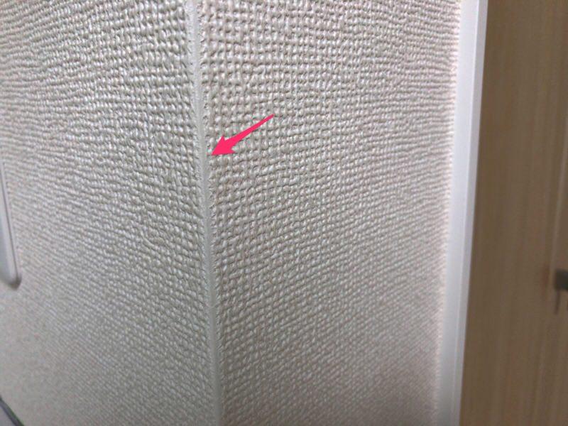 一条工務店と大日本印刷の壁紙樹脂脱落のコーナー