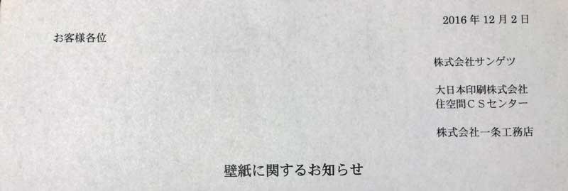 kagegami-info
