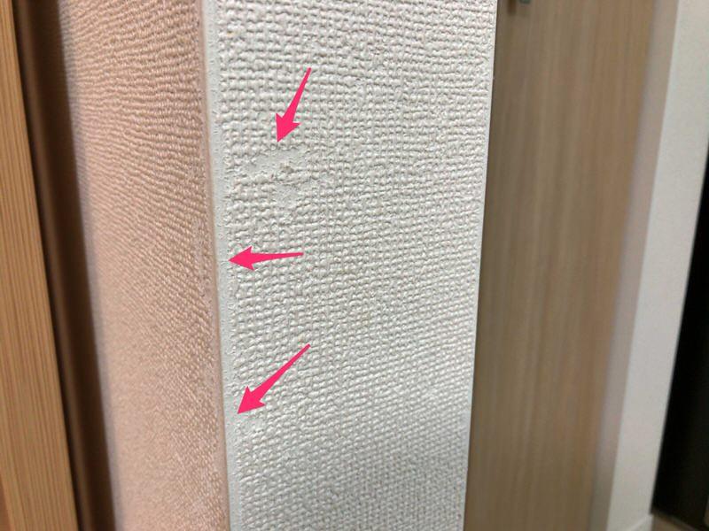 一条工務店と大日本印刷の壁紙樹脂脱落の子ども